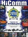 HiComm : Списание за нови технологии и комуникации - Януари 2011 -