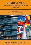 Избори 2009: европейски, парламентарни, кметски - Анна Кръстева, Антоний Тодоров -