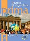 Prima B1 – B2: учебна тетрадка по немски език за 9. клас - Димитрина Гергова -
