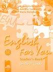 English for You 1. Книга за учителя по английски език за 9. клас - Красимира Рангелова, Николина Цветкова, Мария Методиева -
