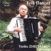 Янко Желязков - Северняшки танци - акордеон -