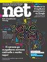 .net: Брой 213 (38) -