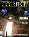 Go Greece! - Брой 29 - 30 / Март 2011 - Април 2011 - списание