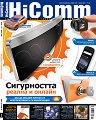 HiComm : Списание за нови технологии и комуникации - Април 2011 -
