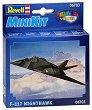 Военен самолет - F-117 Nighthawk - Сглобяем авиомодел -