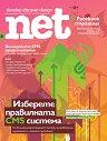 .net: Брой 214 (39) -