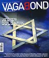 Vagabond : Bulgaria's English Monthly - Issue 55-56, April 2011 - May 2011 -