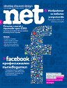 .net: Брой 215 (40) - списание