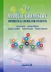 Medical Chemistry. Theoretical course for students - I. Ivanov, M. Nikolov, M. Matova, R. Tomova, Ts. Tsanova - списание