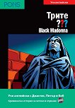 Трите въпроса - ниво A2/B1: Black Madonna + CD - Астрид Фоленбрух -