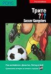 Трите въпроса - ниво B1 / B2: Soccer Gangsters + CD - книга