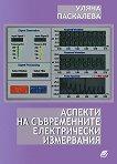 Аспекти на съвременните електрически измервания - Уляна Паскалева -