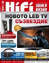 HiFi - Звук и визия : Списание за домашно развлечение - Юни 2011 -