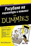 Рисуване на карикатури и комикси For Dummies - Браян Фарингтън -