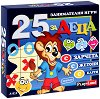 25 занимателни игри за деца -