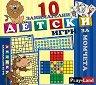 10 занимателни детски игри за момчета -