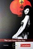 The Last Time I Saw You - учебник