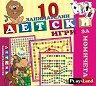 10 занимателни детски игри за момичета -