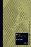 Слепота - Жозе Сарамаго -