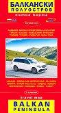 Пътна карта на Балкански полуостров : Travel Map Balkan Peninsula - М 1:1 200 000 - карта