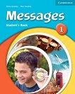 Messages: Учебна система по английски език : Ниво 1 (A1): Учебник - Diana Goodey, Noel Goodey -