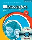 Messages: Учебна система по английски език Ниво 1 (A1): Учебна тетрадка + CD - книга