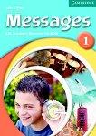 Messages: Учебна система по английски език : Ниво 1 (A1): CD-ROM с допълнителни материали за учителя - John O'Brien -