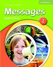 Messages: Учебна система по английски език : Ниво 2 (A2): Учебник - Diana Goodey, Noel Goodey -
