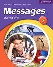 Messages: Учебна система по английски език : Ниво 3 (A2 - B1): Учебник - Diana Goodey, Noel Goodey, Miles Craven - учебна тетрадка