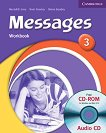 Messages: Учебна система по английски език Ниво 3 (A2 - B1): Учебна тетрадка + CD -