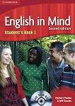 English in Mind - Second Edition: Учебна система по английски език Ниво 1 (A1 - A2): Учебник + DVD-ROM - учебник