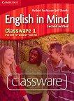 English in Mind - Second Edition: Учебна система по английски език : Ниво 1 (A1 - A2): DVD с интерактивна версия на учебника - Herbert Puchta, Jeff Stranks -