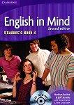 English in Mind - Second Edition: Учебна система по английски език : Ниво 3 (B1): Учебник + DVD-ROM - Herbert Puchta, Jeff Stranks - учебник