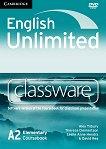 English Unlimited - ниво Elementary (A2): DVD-ROM с интерактивна версия на учебника Учебна система по английски език - продукт