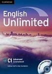 English Unlimited - ниво Advanced (C1): Учебник по английски език + DVD-ROM -