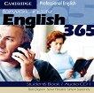English 365: Учебна система по английски език Ниво 1: 2 CD с аудиозаписи на материалите за слушане в учебника -