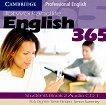 English 365: Учебна система по английски език Ниво 2: 2 CD с аудиозаписи на материалите за слушане в учебника -