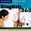 English 365: Учебна система по английски език Ниво 3: 2 CD с аудиозаписи на материалите за слушане в учебника -