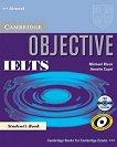 Objective IELTS: Учебна система по английски език : Ниво Advanced (C1): Учебник + CD - Annette Capel, Michael Black -