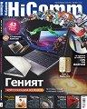 HiComm : Списание за нови технологии и комуникации - Юли 2011 -