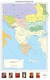 Балканският полуостров през XIX век - Стенна карта -