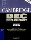 Cambridge BEC: Учебна система по английски език : Ниво B1 - Preliminary 1: Учебник -