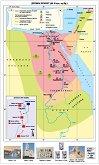 Древен Египет (ІІІ - ІІ хил. пр. Хр. ) - Стенна карта - М 1:1 680 000 -