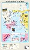 Гръко-персийски войни (500 - 449 г. пр. Хр. ) - Стенна карта - М 1:660 000 -