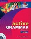 Active Grammar: Учебна система по английски език Ниво 1: Книга с отговори + CD -