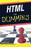 HTML For Dummies - книга