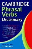 Cambridge Phrasal Verbs Dictionary - книга