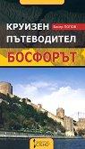 Круизен пътеводител: Босфорът - карта