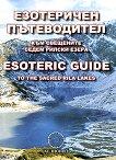 Езотеричен пътеводител към свещените Седем Рилски езера : Esoteric Guide to the Sacred Rila Lakes -
