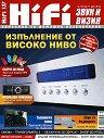 HiFi - Звук и визия : Списание за домашно развлечение - Юли 2011 -
